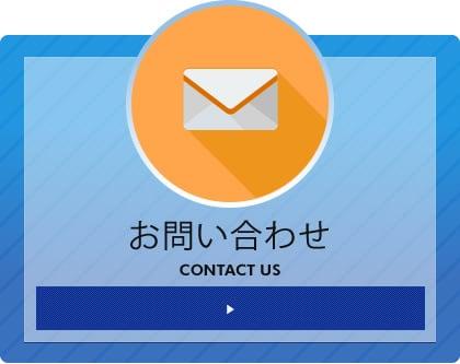 日本 バルブ コントロール ズ
